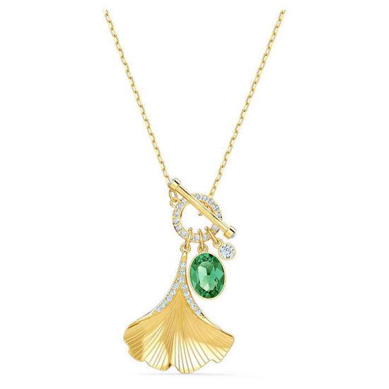 Swarovski smykke Ginko, gult - 5515465