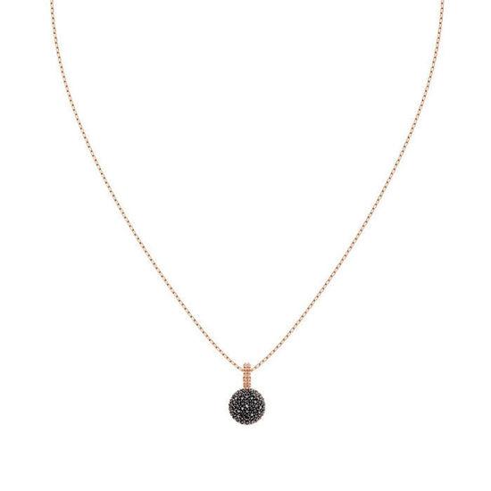 Swarovski collier Lollypop Small, gult - 5416520