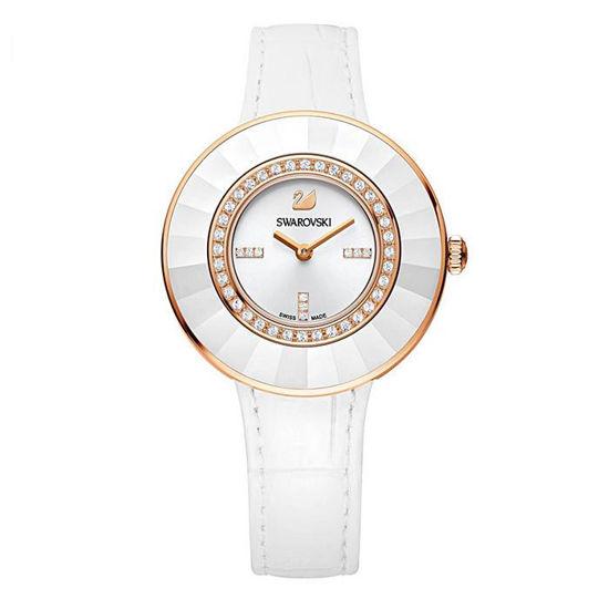 Swarovski klokke. Octea - 5182265